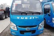 跃进 小福星S50Q 1.5L 110马力 汽油 3.62米单排厢式微卡(SH5032XXYPEGBNZ)