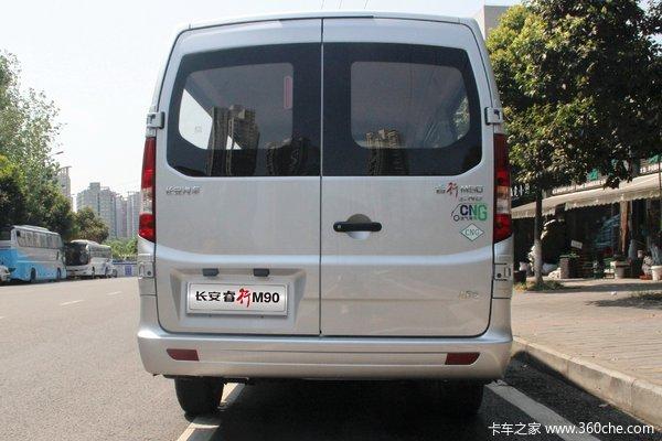降价促销睿行M90封闭货车仅售7.45万