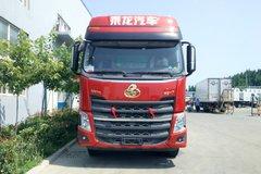 东风柳汽 乘龙H7 350马力 8X4 9.6米冷藏车(冰凌方)