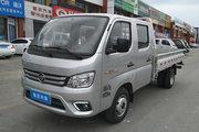 福田 祥菱M2 1.5L 112马力 汽油 2.7米双排栏板微卡(BJ1030V4AV5-AT)