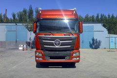 福田 欧曼GTL 6系重卡 400马力 8X4 9.48米冷藏车(BJ5329XLC-AB)