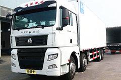 中国重汽 汕德卡G7M 440马力 8X4冷藏车(冰凌方)