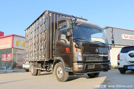 中国重汽HOWO 悍将 143马力 4.15米单排厢式轻卡(ZZ2047XXYG3325E144)