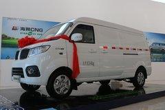 金杯 新海狮 CNG版 86马力 2座 1.5L标准顶封闭货车(华晨鑫源)