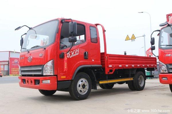 回馈客户盐城虎VH载货车仅售12.50万元