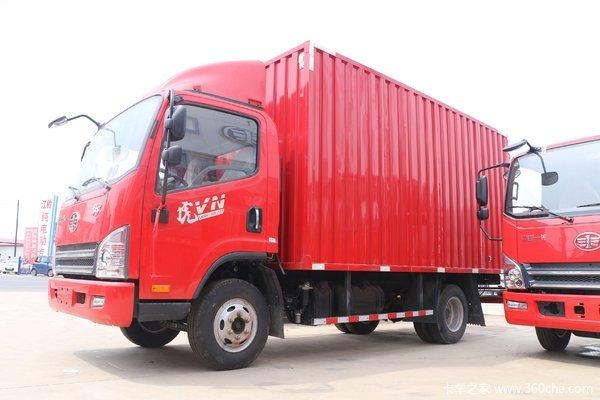 解放 虎VN 110马力 4.21米单排厢式轻卡(CA5040XXYP40K50L1E5A84)