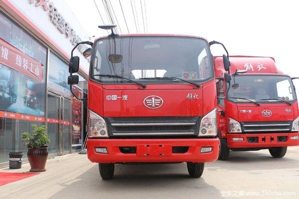 虎V载货车火热促销中 让利高达0.6万