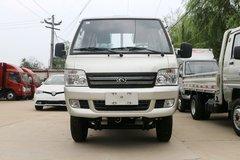 福田时代 驭菱VQ1 1.5L 112马力 汽油 3.05米单排栏板微卡(4.875后桥)(BJ1030V5JL3-D5)