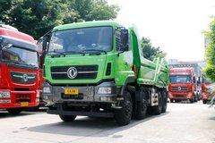 东风商用车 天龙KC重卡 330马力 8X4 5.6米自卸车(DFH3310AX3)