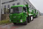 三环十通 昊龙中卡 220马力 6X2 5.3米环保自卸车(STQ3252L07Y3D5)图片