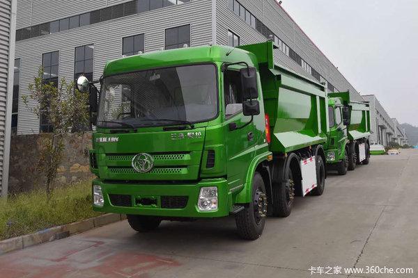 三环十通 昊龙中卡 220马力 6X2 5.3米环保自卸车(STQ3252L07Y3D5)