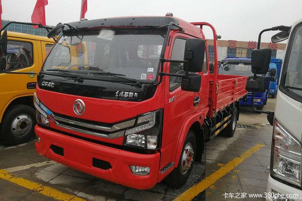 新车到店 多利卡D6载货车仅需9.7万元