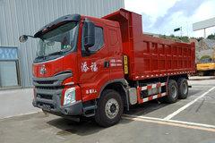 东风柳汽 乘龙H7 430马力 6X4 6.3米自卸车(LZ3254M5DB)