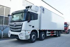 福田 欧曼EST 6系重卡 360马力 8X2 9.5米冷藏车(冰凌方)