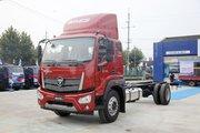 福田 瑞沃ES5 168马力 4X2 6.8米栏板载货车(BJ1185VKPEK-FA)