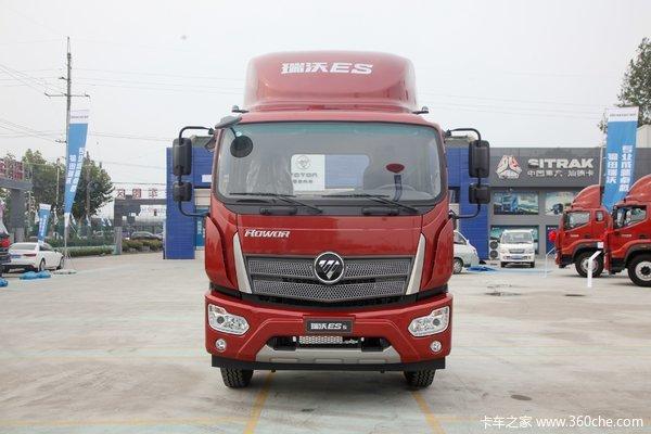 新车到店 瑞沃ES5载货车仅需14.5万元