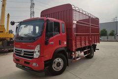 重汽王牌 瑞狮 160马力 6.2米排半仓栅式轻卡(CDW5162CCYA1R5) 卡车图片