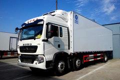 中国重汽 HOWO T5G 280马力 6X2 7.72米冷藏车(冰凌方)
