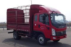 现代商用车 致道500M 156马力 3.835米排半仓栅轻卡(CNJ5041CCYQDA33V) 卡车图片