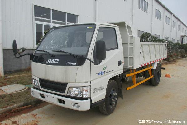 国六顺达窄体自卸车北京市火热促销中 让利高达0.5万