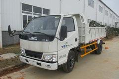 江铃 顺达窄体 116马力 4X2 4.14米自卸车(JMT3040XG2)