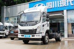 现代商用车 致道300MII 130马力 4.165米单排厢式轻卡(CNJ5041XXYQDA33V) 卡车图片