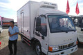 江淮 骏铃E3 88马力 3.7米冷藏车(HFC5040XLCP93K1B4V)