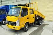 凯马 GK6福来卡 95马力 3.2米自卸车(KMC3041HA28S5)