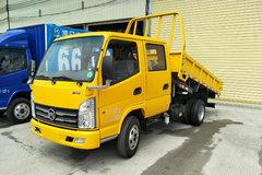 凯马 GK6福来卡 95马力 3.2米自卸车(KMC3041HA28S5) 卡车图片