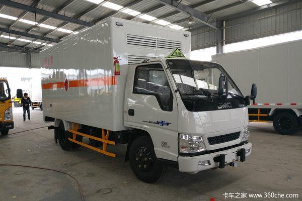 江铃顺达窄体爆破器材运输车温州市火热促销中 让利高达0.4万