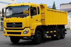 东风商用车 大力神重卡 390马力 6X4 5.8米自卸车(DFL3258A3) 卡车图片