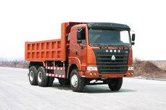 中国重汽 豪运重卡 336马力 6X4 7米自卸车(ZZ3255N4945C) 卡车图片