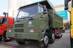 中国重汽 HOVA 420马力 8X4 宽体矿用自卸车