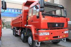 中国重汽 黄河少帅重卡 240马力 8X4自卸车(ZZ3314665C1/K1F7Y) 卡车图片