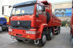 中国重汽 金王子重卡 266马力 8X4 7.1米自卸车(ZZ3311M3661C1/L1WAZ-32) 卡车图片