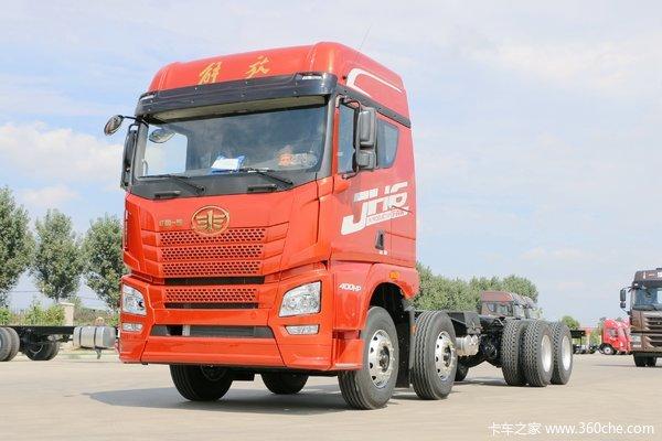青岛解放 JH6重卡 400马力 8X4 9.5米载货车