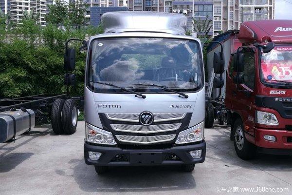 福田 欧马可S1系 131马力 4.14米单排厢式轻卡(高配)