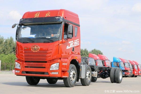 青岛解放 JH6重卡 290马力 6X2 7.7米栏板载货车