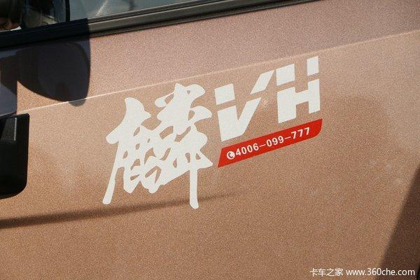 降价促销徐州中顺麟VH载货车仅售14万