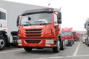 青岛解放 悍V重卡 320马力 6X2 中置轴轿运车(CA1220P1K2L6T3BE5A80)