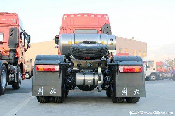 优惠2万青岛解放天VLNG牵引车促销中