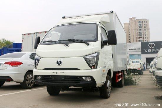 飞碟缔途 GX 尊享型 1.5L 108马力 3.6米单排厢式微卡(FD5030XXYD66K5-1)