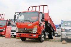 重汽王牌 7系 116马力 4X2 4.15米自卸车(CDW3040HA1Q5) 卡车图片