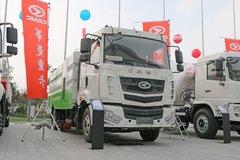 华菱 汉马H6 220马力 4X2垃圾清扫车(HN1160H19E6M5J)