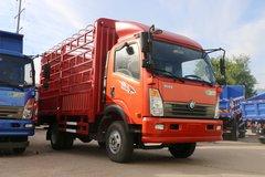 重汽王牌 7系 129马力 4.16米单排仓栅式轻卡(CDW5040CCYHA1R5) 卡车图片