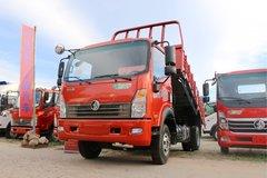 重汽王牌 7系 129马力 4X2 4.15米自卸车(CDW3041HA2R5) 卡车图片