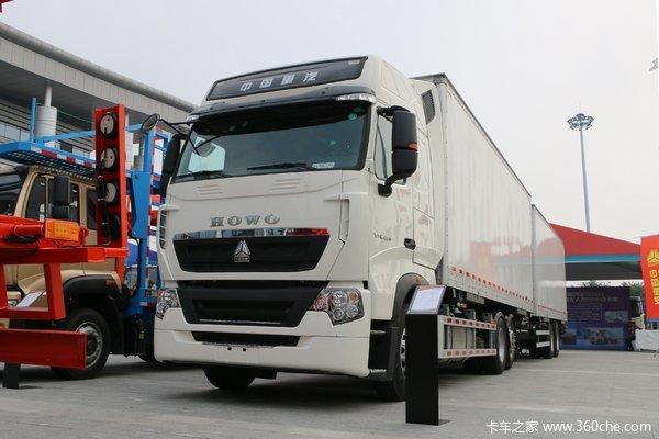 中国重汽 HOWO T7H重卡 480马力 6X2车厢可卸式载货车