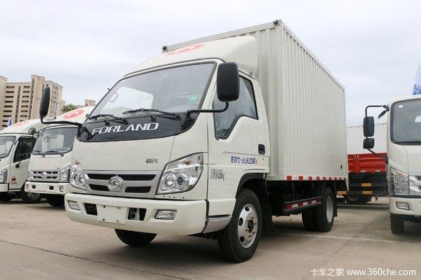 福田时代 小卡之星Q2 112马力 汽油 3.3米单排厢式轻卡(BJ5032XXY-B4)
