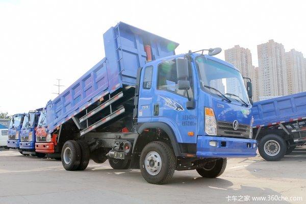 重汽王牌 7系 129马力 3.74米自卸车(CDW3041A1Q5)
