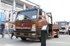 中国重汽HOWO轻卡 悍将 150马力 4X2 3.4米随车吊(ZZ5047JSQF341CE145)